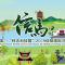 韵动中国·林志科技园2019信阳国际马拉松赛