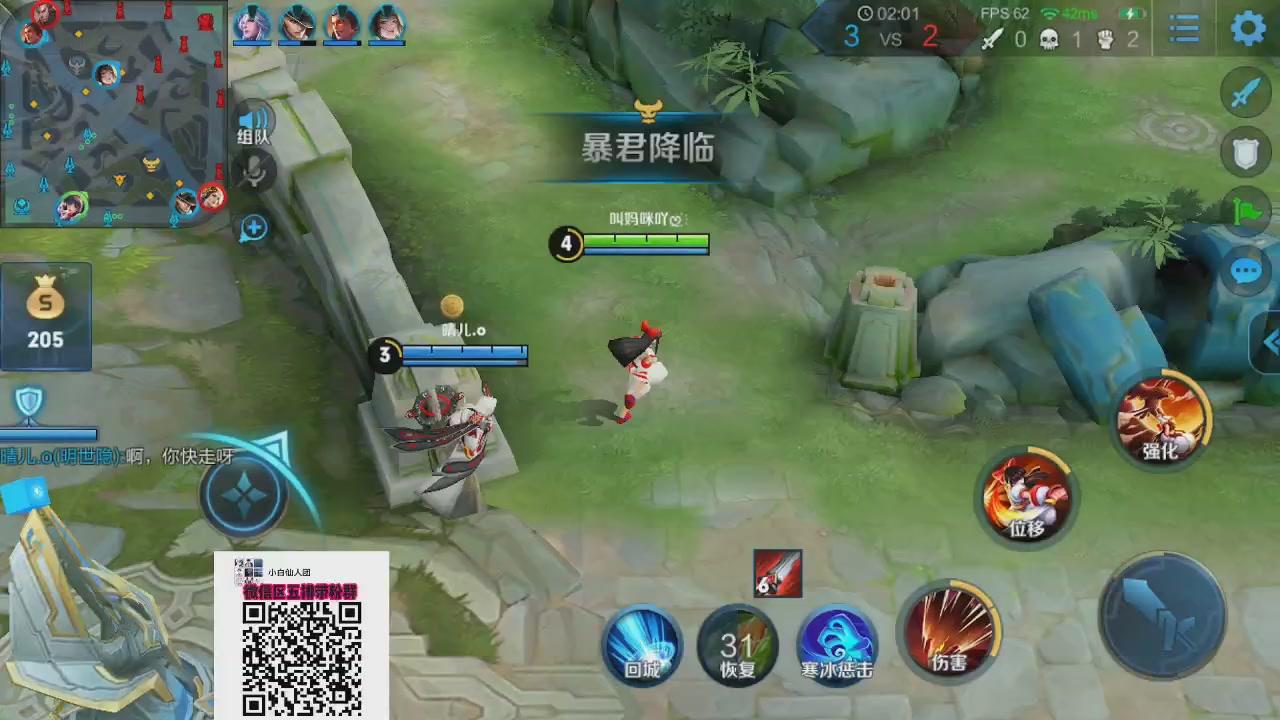 #王者荣耀#五排带粉上车滴http://t.cn/Air6Wmww(下载App->http://t.cn/RDUnQ5G) 