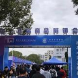 浙江工商职业技术学院的头像