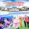 北外附属苏州湾外国语学校第四届SIA嘉年华 爱心节
