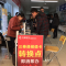 三秦通ETC储值卡下月停用   办理新卡车主扎堆