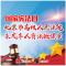 国家宪法日活动——北京市高级人民法院未成年人普法微课堂#政在播#