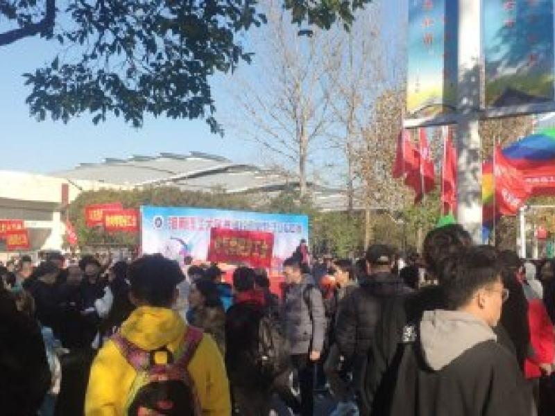河南理工大学正在直播