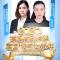 """#直播最大V#2020,妈妈有颜有闲,宝宝""""服气""""过新年!"""