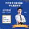2020北京市考乡镇(街道)申论真题解析