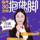 北京中公教育的头像