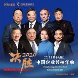 中國企業家雜志的頭像