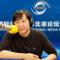 2019国际城市媒体北京论坛开幕式