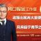 政策出现两大重要变化 风将起于青萍之末!