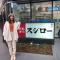 日本大名鼎鼎的 SUSHIRO寿司郎你有吃过吗?今天带大家来吃啦!快来集合!
