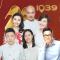 留声——北京交通广播听众欢乐会