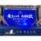 安泰黄金江岸营销中心暨产品发布会华彩绽放!