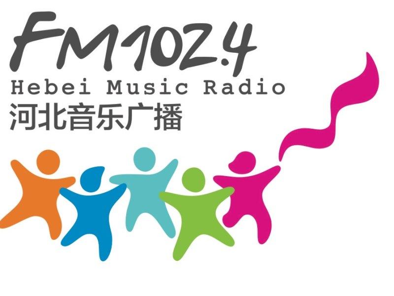 河北音乐广播正在直播