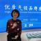 中国西部农交会·重庆优质气候品牌展#我要上热门#