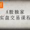 #新主播求守护##投资达人说##股票##股市##和平精英##王者荣耀#