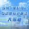 """#正在播#【来咯!小学生寒假体验互动式普法走起!】""""智能机器人""""""""幻影成像""""""""模拟法庭""""……1月13日,正义君走进北京市检察机关首家未成年人互动体验法治教育中心,带领萌娃们体验普法""""黑科技""""之旅,让孩子们全方位、立体式学习犯罪预防教育、安全自护教育等知识。"""