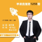 #导氮公考早直播#2019安徽A卷3.4题#快申论