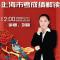 #上海市考成绩解读#