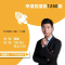 #快申论早课##快申论第1260期#2019陕西省考B卷第1.2.3.题