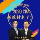 中华会计网校的头像