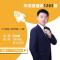 #快申论早课#2019年青海省(省市州级)3、4题#早课直播第1263期#