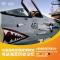 #圣地亚哥环游记#中途岛航空母舰博物馆,寻访海军历史记忆
