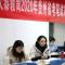 直播预告:2020年贵州省考考情介绍