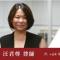 新西兰进入Lockdown状态,很多华人朋友遇到了紧急法律问题,皇家律师的汪律师线上解答。