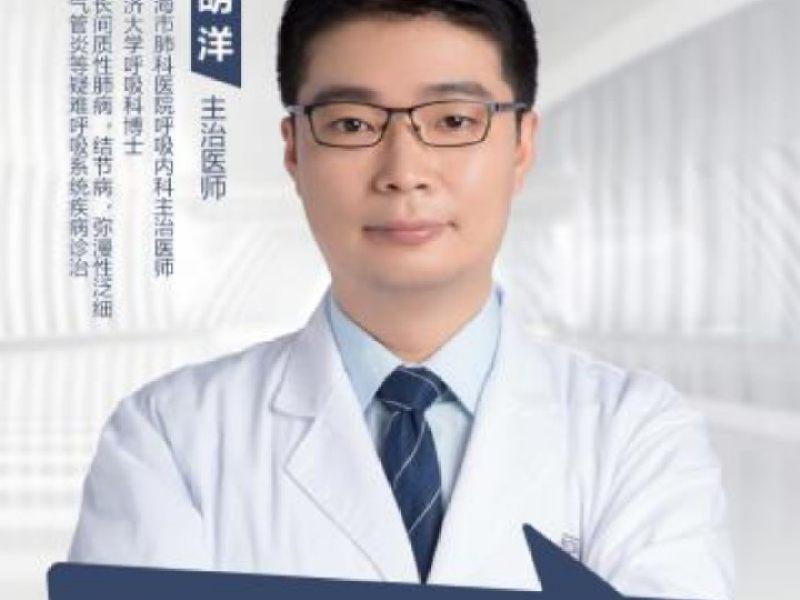 上海市肺科医院_胡医生正在直播