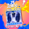 上海海昌海洋公園機械江豚首秀,更有超萌企鵝來襲!