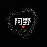 阿野 9.24生日快乐🎂