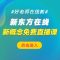 #好老師在線教#新東方在線聯手微博直播為全國用戶提供免費直播課,打開微博就能學!每天10:00《新概念詞匯基礎班》來咯!#教育在行動##好課推薦#
