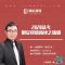 #教育在行动# 2020法考刘安琪讲商经之精讲同步直播中