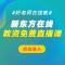 #好老師在線教#新東方在線聯手微博直播為全國用戶提供免費直播課,打開微博就能學!每天16:00《2020教師資格證筆試基礎班——小學》來咯!#教育在行動##好課推薦#