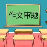 教師資格證考試知識的頭像