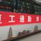 陕汽定制1线2线通车 西安公交将陆续开始复工