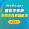 #好老師在線教#新東方在線聯手微博直播為全國用戶提供免費直播課,打開微博就能學!每天10:00《新概念一冊詞匯精品班》來咯!#教育在行動##好課推薦#