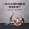 增强臀部力量和开胯的流瑜伽练习