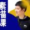 <EGO美術— 素描女青年>張文龍