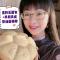蛋奶蒸面包+奥利奥咸奶油蛋糕卷~~~~明天就是女神节了,咱们在家鼓捣好吃的吧!p