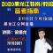 """#2020黑龙江特岗/教招""""备考指南""""#"""