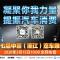 3.15第七届中国(浙江)汽车大会