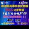 2020鹤岗事业单位783人招聘公告解读
