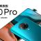 Redmi K30 Pro 旗舰新品发布会