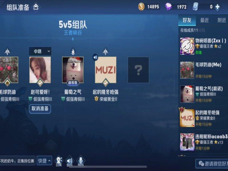 赵囍zx正在直播