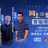 中国教育一频道的头像