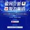 破局立新 聚力营销 2020中国整体厨房产业创新发展云峰会