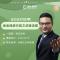 #教育在行動# 2020法考徐金桂講行政之法律法規課程同步直播中