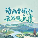 诗画浙江的头像