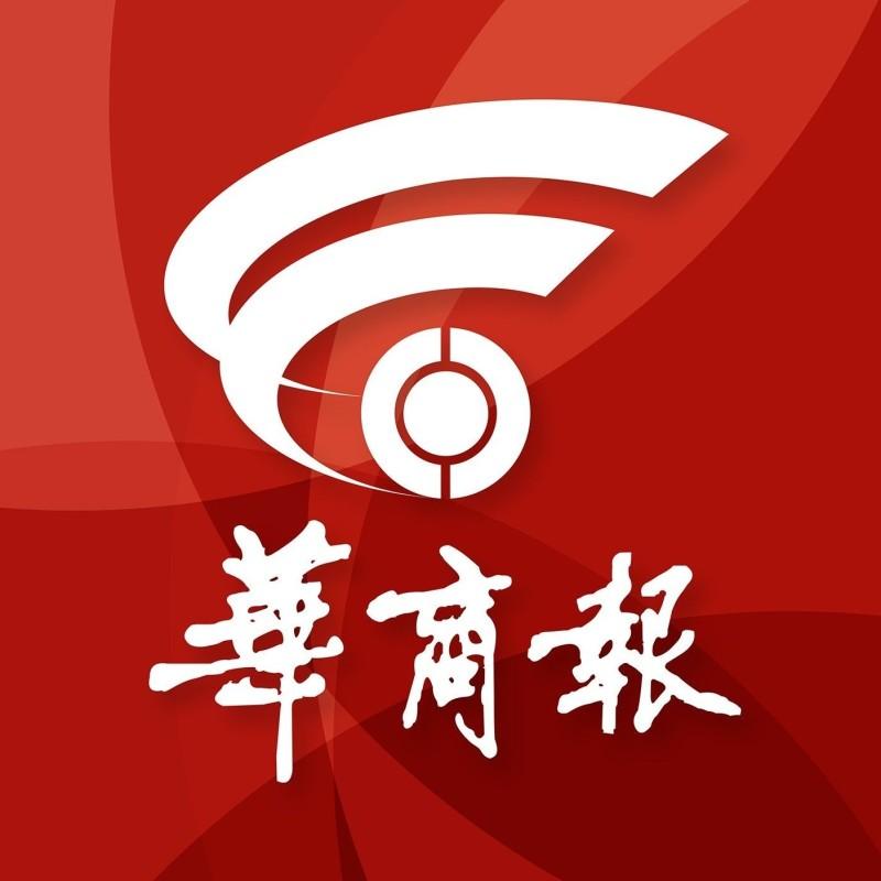 智慧创造价值——华商联想智慧中国行商用IOT论坛